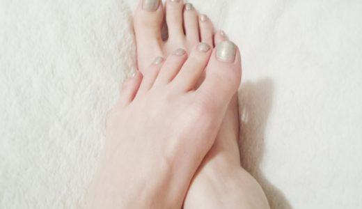 爪がカサカサで汚い!意外と見られているあなたの爪は大丈夫?